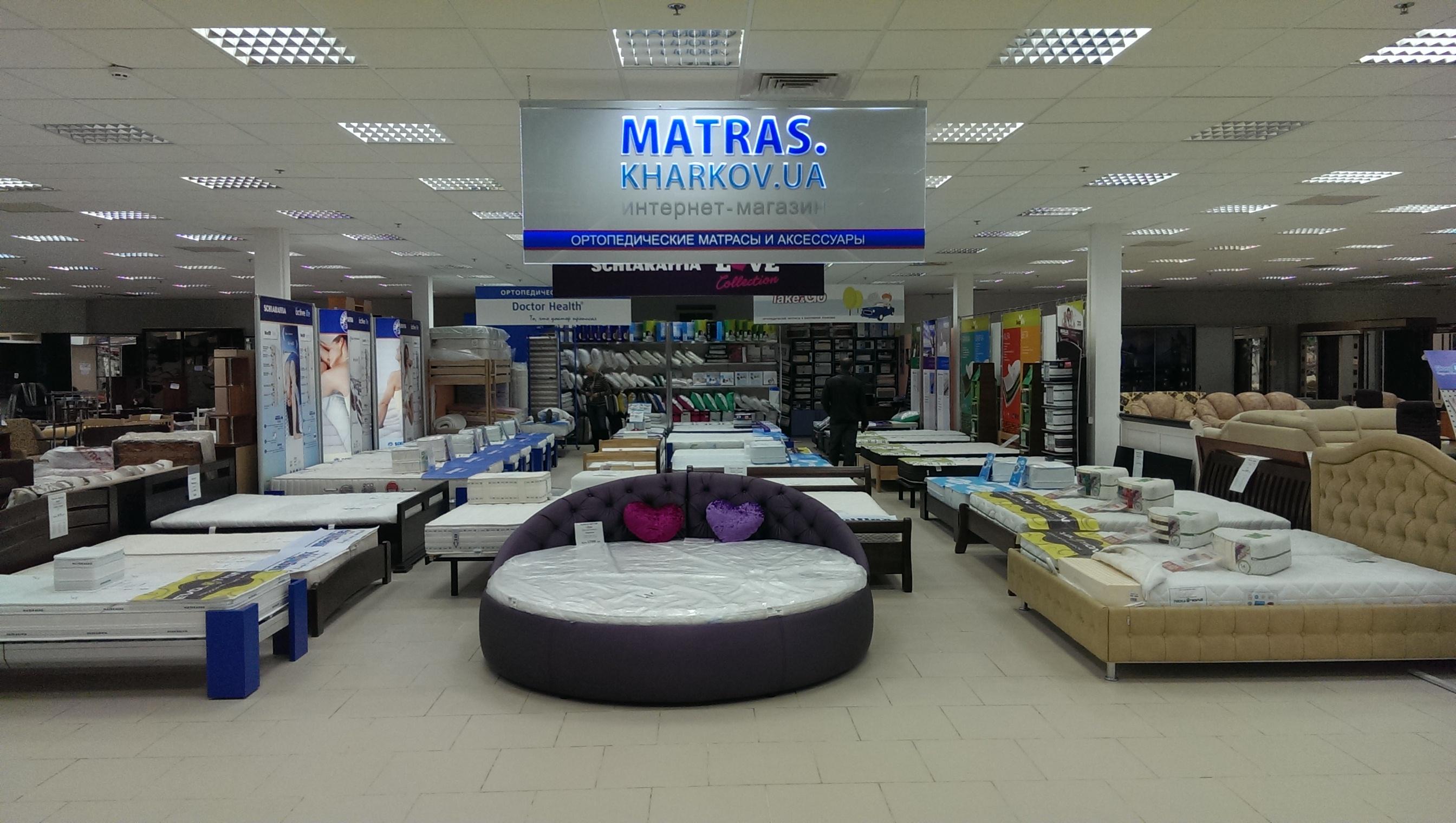 matras.kharkov.ua.jpg